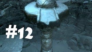 Прыжок веры! (Skyrim) #12