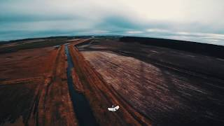 First Chase | FPV freestyle
