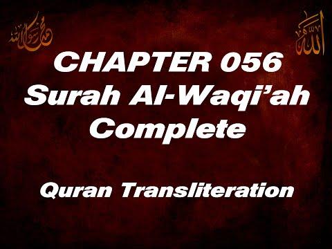 Ch56 Surat al Waqiah  Transliteration