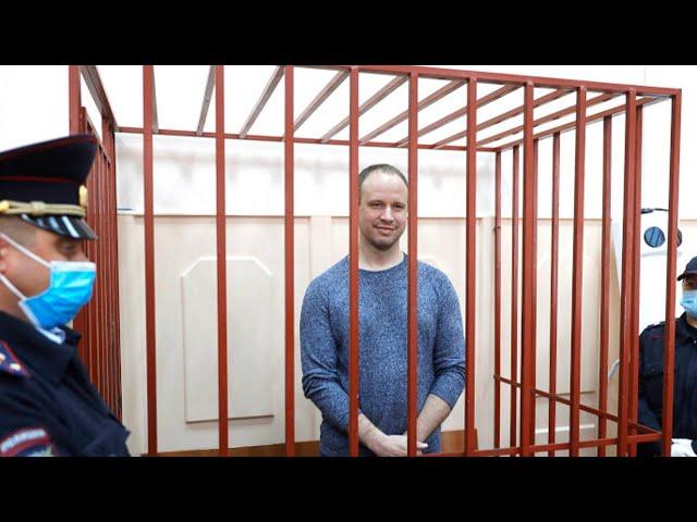 Сыну экс-губернатора Приангарья Андрею Левченко продлили арест