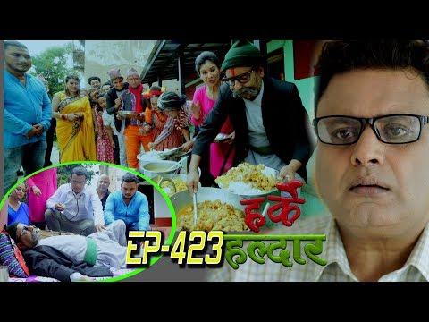 Kantipur TV HD