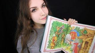 АСМР 🎧 шепот | 📖 Сказка на ночь | 📚 ASMR Bedtime Stories for you | Russian whisper