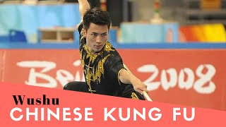 中國功夫武術:世界冠軍 武術比賽 CHINESE KUNGFU WUSHU  WORLD CHAMPIONS 鄭仲恒  CHENG CHUNG HANG