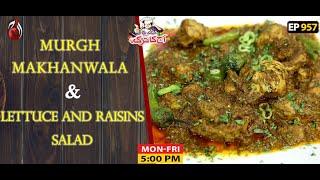 Murgh Makhan And Lettuce And Raisins Salad | Aaj Ka Tarka | Chef Gulzar I Episode 956