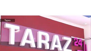 В Таразе открылся новый телеканал