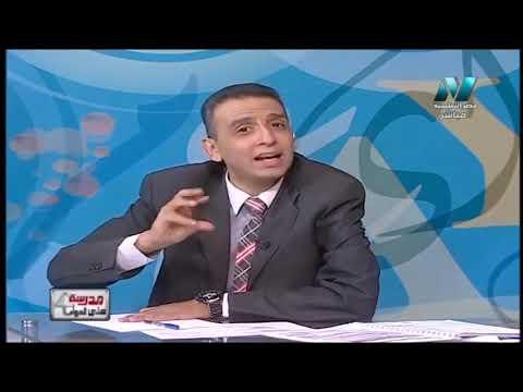 لغة عربية الصف الثالث الثانوى 2019 - الحلقة 36 - حل نموذج الوزارة الثاني 1-5-2019