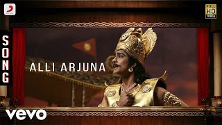 Kaaviyathalaivan - Alli Arjuna Song | A.R.Rahman | Siddharth, Prithviraj