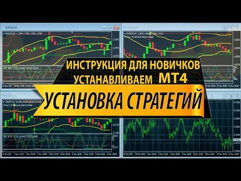 Iq options бинарные опционы