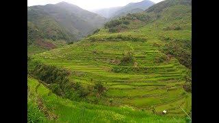 Ifugao, Philippines