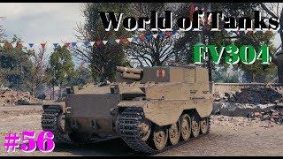 【WOT:FV304】P太郎がゆくWorld Of Tanksゆっくり実況part56