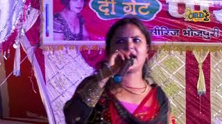 Tikuli Satale Bani - Paro Rani Super Hit Bhojpuri Song  टिकुली सटल ले बानी -  2019