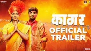 Kaagar Official Trailer