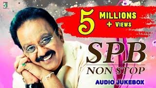 SPB Super Hit Non Stop Songs |  எஸ்.பி.பியின் சிறந்த பாடல்கள்