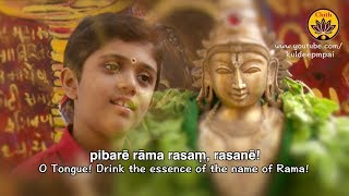 Pibare Rama Rasam - Rahul Vellal - 'Vande Guru   - YouTube