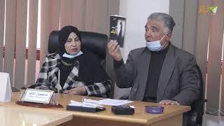 إطلاق ديوان شعر بعنون (على ضفاف الأيام) للشاعرة نائلة أبو طاحون