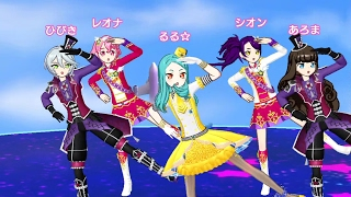 Sion Todo  - (Pripara) - Pripara(プリパラ) Game Play - アラウンド・ザ・プリパランド!(Ruru + Hibiki, Aroma, Reona, Sion)