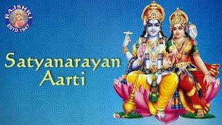 Jai Lakshmi Ramana - Satyanarayan Aarti With Lyrics - Sanjeevani Bhelande - Hindi Devotional Songs