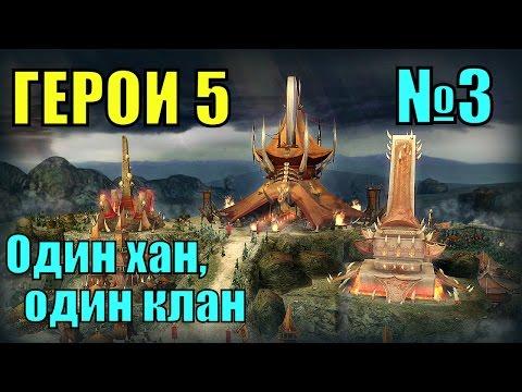 Герои 4 меча и магии gold edition