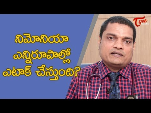In How Ways Does Pneumonia Attack? | Dr Rahul | TeluguOne