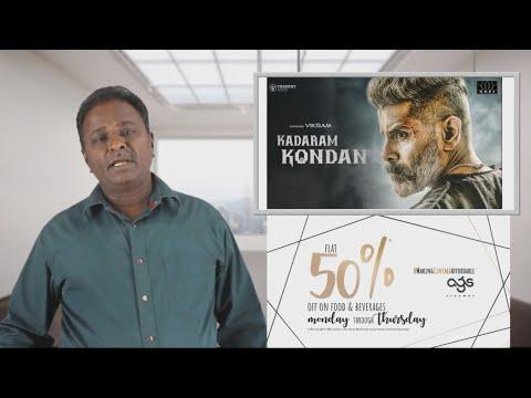 Tamil Talkies