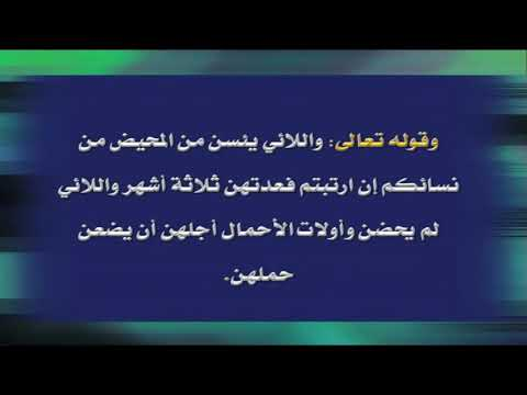 فقه حنفي للثانوية الأزهرية ( باب العدة ) أ عماد فتحي 01-03-2019