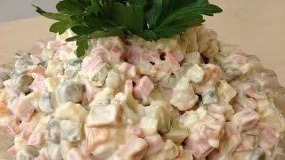 """Смотреть онлайн Рецепт приготовления салата """"Оливье"""""""