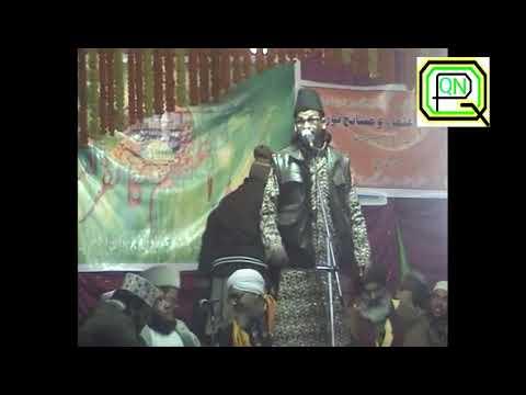 #Qadrinetwork  dilbar shahi ka ayesa kalam kabhi nhi suna hoga     Dilbar shahi   