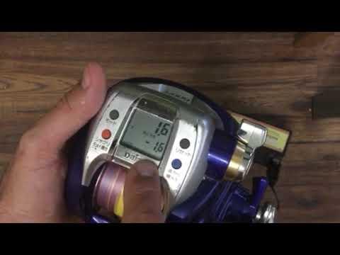 Daiwa 600fe