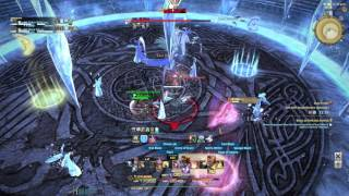 ffxiv shiva gameplay - Free video search site - Findclip Net