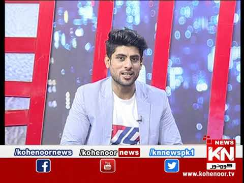 Kohenoor@9 04 March 2020 | Kohenoor News Pakistan