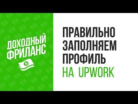 Хороший заработок без вложений в интернете