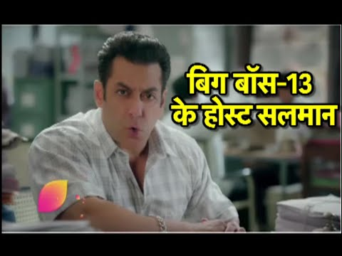 Rocking News By SBB: Salman Khan To Be BIGG BOSS-13 Host AGAIN!