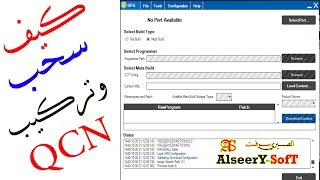 AlseerY SofT - मुफ्त ऑनलाइन वीडियो