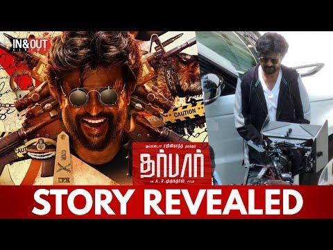 DARBAR's Story Revealed..!! Rajinikanth, AR Murugadoss | Inandout Cinema