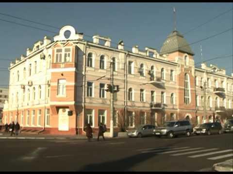 Вестник городской Думы. Выпуск 5 ноября