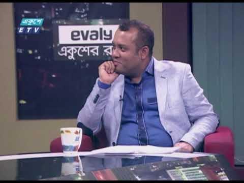 Ekusher Rat || একুশের রাত || আসবেন মোদী; ঘুরে গেলেন জয়শঙ্কর || 04 March 2021|Talk Show