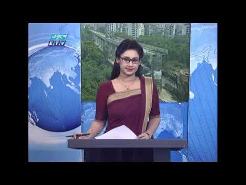 02 PM News || দুপুর ০২টার সংবাদ || 30 April 2021 || ETV News