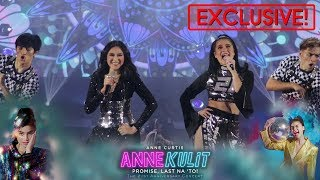 CUTEST PERFORMANCE FROM ANNE CURTIS AND SARAH GERONIMO!  BE UPDATED. Here's the playlist for ANNEKULIT:  https://www.youtube.com/playlist?list=PL909iyocC7rQlwM7lJqCQD5FRuo5hK0Cd  #AnneKulit Promise, Last Na 'to! The 21st Anniversary Concert 8.28.28 | Smart Araneta Coliseum  With special guests: Sarah Geronimo James Reid Aegis Ex Battalion, AND Regine Velasquez-Alcasid!  Part of the proceeds from ticket sales will go to a special project of Dream Machine Foundation.  Brought to you by VIVA LIVE. #TwentyWanne  SUBSCRIBE for more exclusive videos: www.youtube.com/VivaEntertainmentInc  Follow us on: Facebook:https://www.facebook.com/VivaEntertainmentInc Instagram: https://www.instagram.com/viva_ent Twitter: https://twitter.com/viva_ent