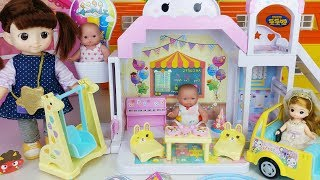 Baby doll swing house toys car play - 토이몽