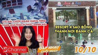 co-gai-cuop-ngan-hang-tung-tham-gia-thach-thuc-danh-hai-resort-4-sao-bong-thanh-noi-danh-ca-gncn