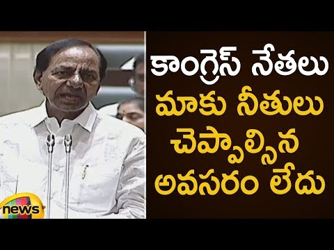 CM KCR Sensational Comments On Congress Party Leaders In Telangana Assembly Session | Mango News