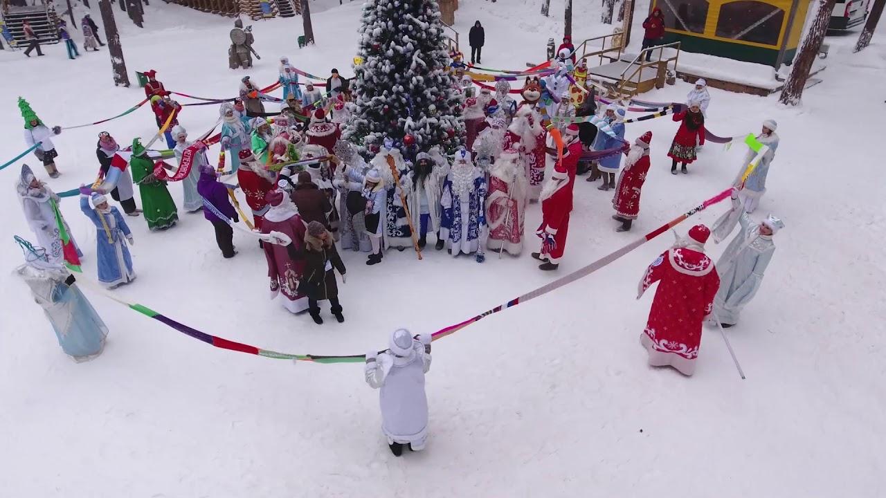Всекузбасский шарф для Деда Мороза