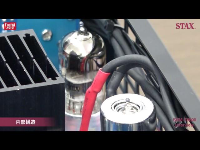 STAX SRM-T8000 interview