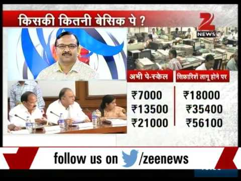 Panel Discussion on 7th Pay Commission recommendations | Part-II