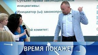 Украина: европейские перспективы. Время покажет. Выпуск от 14.05.2018