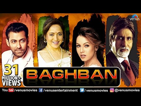Download Baghban | Hindi Full Movies | Amitabh Bachchan Full Movies | Salman Khan | Latest Bollywood Movies HD Video