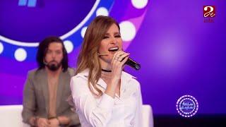 """النجمة الجزائرية كنزة مرسلي تغني """"لاكازا دو لامور"""" على مسرح #ساعة_سعيدة تحميل MP3"""