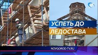 На острове Липно завершается первый этап реставрации церкви Николы