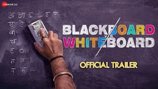 Blackboard VS Whiteboard - Official Trailer