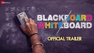 Blackboard VS Whiteboard - Official Trailer
